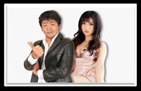 大槻ひびき-守山アニキ