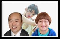 安西ひろこ・佐野慈紀・ジーニー堤